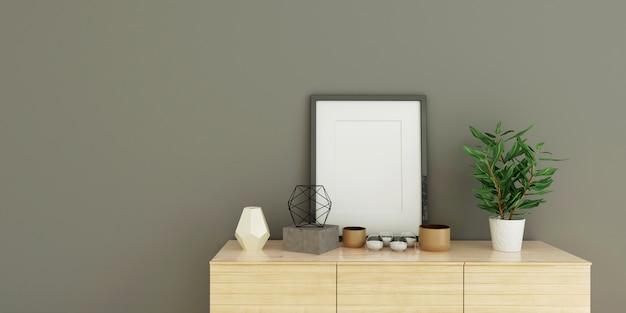 色の壁木製サイドテーブル植物とフレーム3 dレンダリングと現実的なモダンな中立的なリビングルームのインテリア