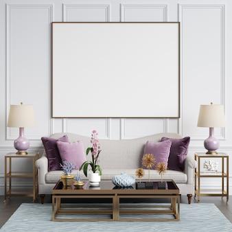 パステルカラーのクラシックなインテリア。ランプが付いているソファー、装飾が付いているテーブル。モールディングのある壁... 3 dレンダリング