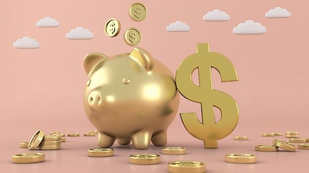 ゴールドコイン分離お金、3 dレンダリング