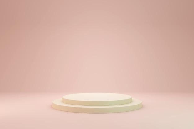 ソフトパステルピンク製品ステージ現在の背景の3 dレンダリング。