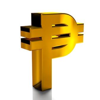 キューバペソ通貨記号ゴールドカラー3 dレンダリングに孤立した白い背景
