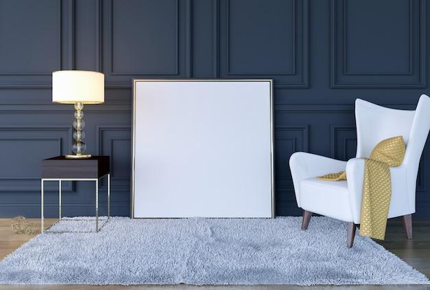 モックアップポスターフレーム、3 dレンダリングとモダンな古典的な高級リビングルームのインテリアの背景