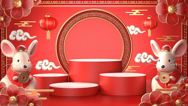 中国の旧正月を祝うための中国のラットの3 dレンダリング