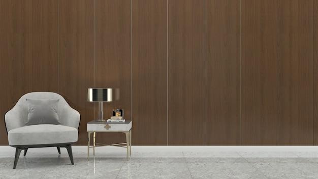 壁の木の床インテリアソファーチェアランプインテリア3 dリビングルーム
