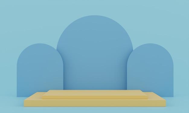 ディスプレイ用の黄色の台座。幾何学的形状の空の製品スタンド。 3 dのレンダリング。