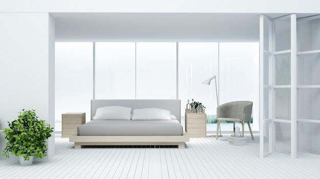 インテリアの最小限のホテルの寝室スペーススイミングプールの3 dレンダリング