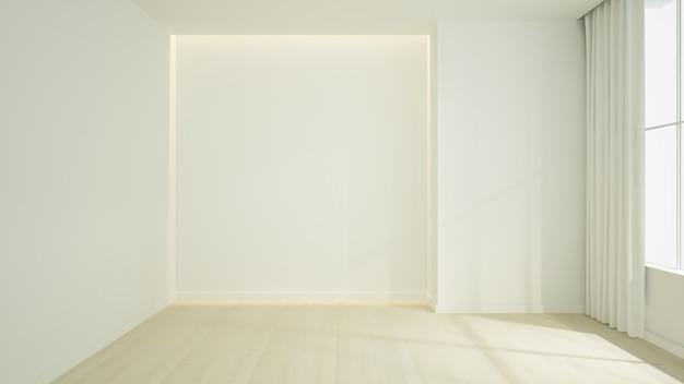 インテリアリラックス空間3 dレンダリングと最小限の白い背景