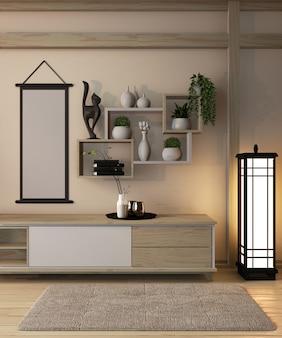 部屋旅館の木製キャビネット日本スタイルと装飾日本スタイルのミニマルなデザイン、3 dレンダリング