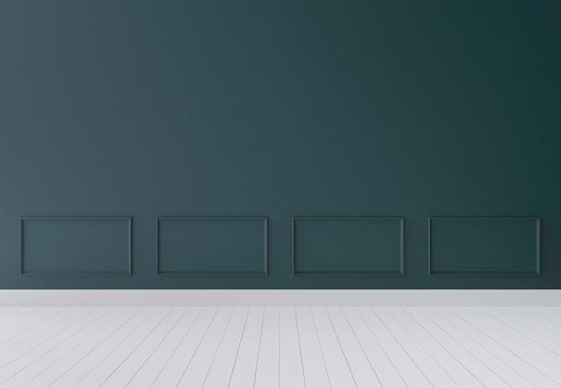 ダークグリーンのモダンな壁と木製の床の3 dレンダリング