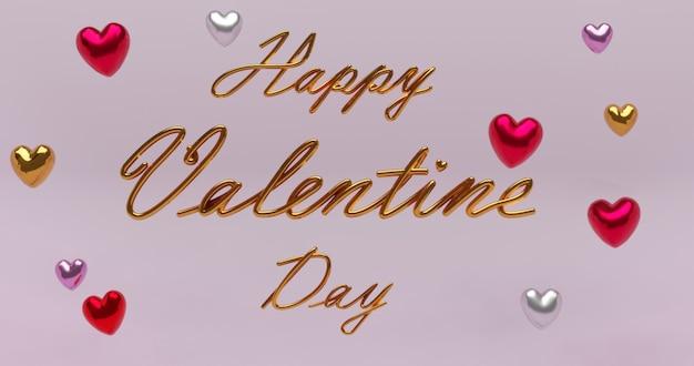 3 dレンダリング。幸せなバレンタインデーのアルファベット。バレンタインデーのコンセプトデザイン。ピンクの背景。