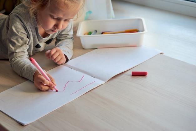 3 세 소녀 창작 예술