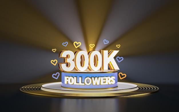 Празднование 300k подписчиков спасибо баннер в социальных сетях с золотым фоном прожектора 3d визуализации