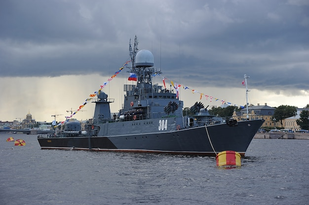 小型対潜船304
