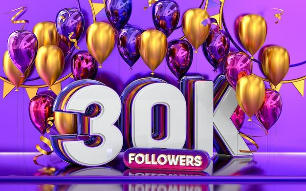 30kフォロワーのお祝いありがとうソーシャルメディアバナーと紫と金のバルーン3dレンダリング