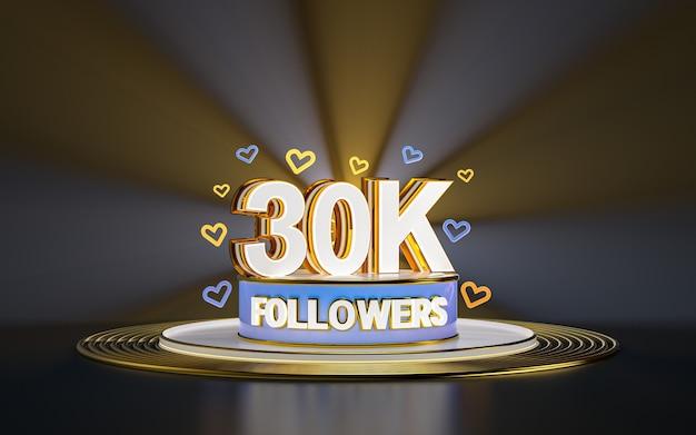 30k 추종자 축하 스포트라이트 골드 배경 3d 렌더가 있는 소셜 미디어 배너 감사