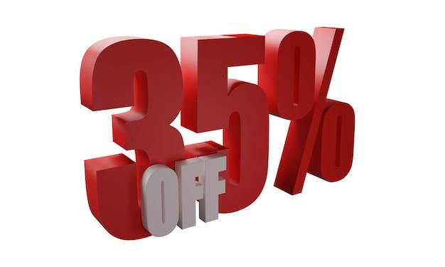 35 процентов от изображений