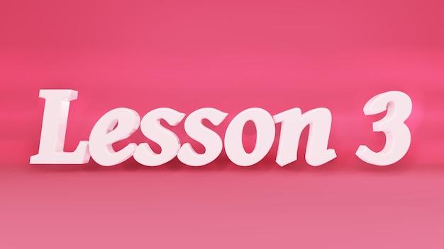 テキスト付きのビデオ用スクリーンセーバーレッスン3ピンクの白い文字