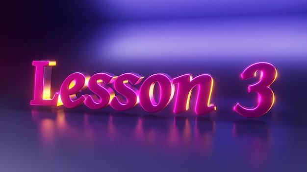 Заставка для видео с текстом урок 3.