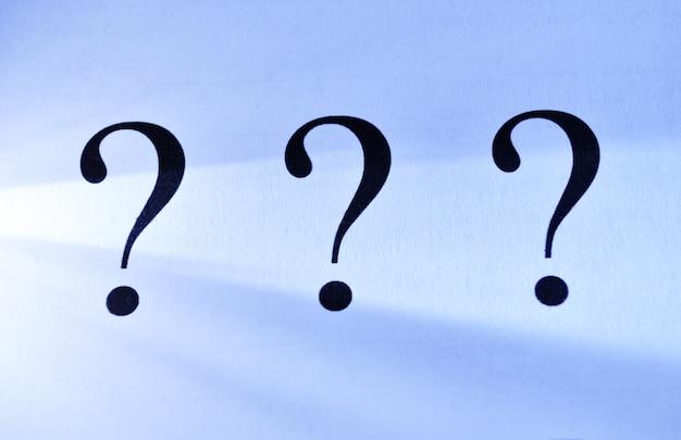 3つの疑問符