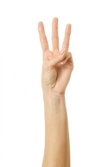 数3。白で隔離される女性の手ジェスチャー