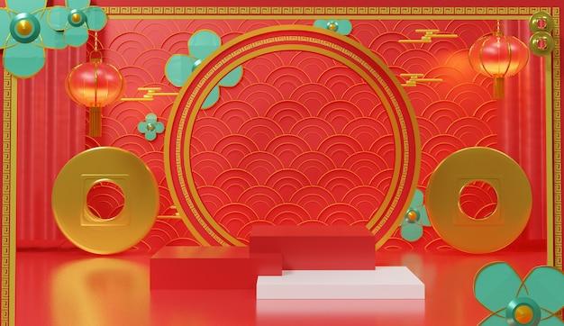 製品プレゼンテーション用の3次元の幾何学的な表彰台