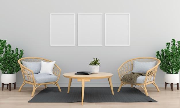 リビングルームのモックアップの3つの空白のフォトフレーム