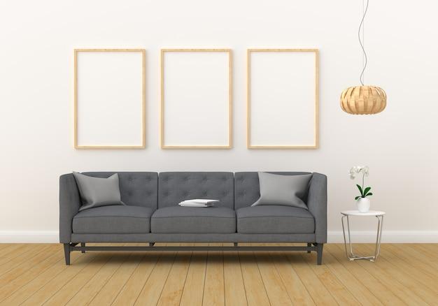 モダンなリビングルームのモックアップの3つの空のフォトフレーム