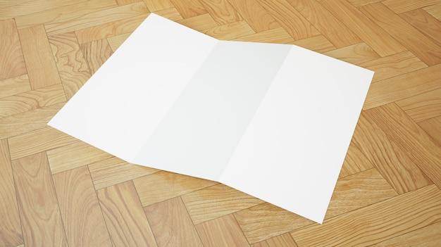 3つ折りパンフレット