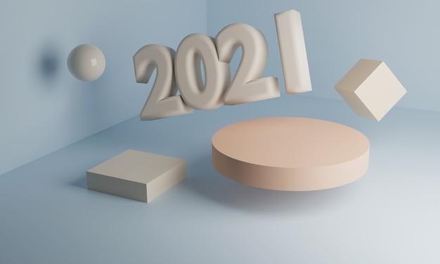 3d 2021, новый наступающий год.