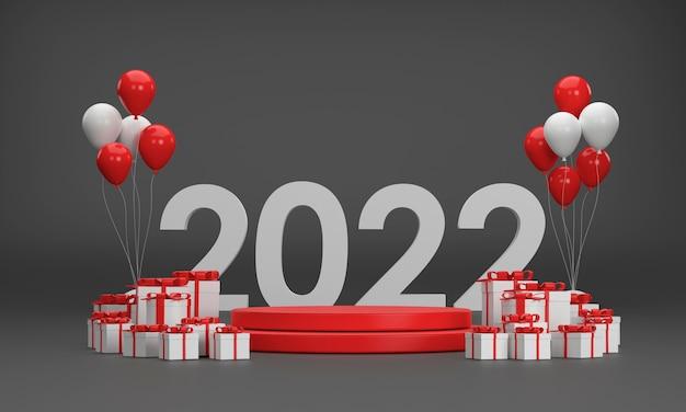 3d. 2022 подиум, воздушные шары, подарочная коробка, новогодняя елка на рождество и новый год на черном фоне