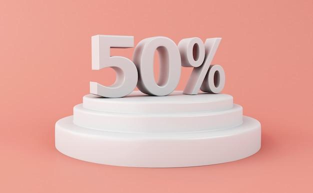 3d割引50%オフ。