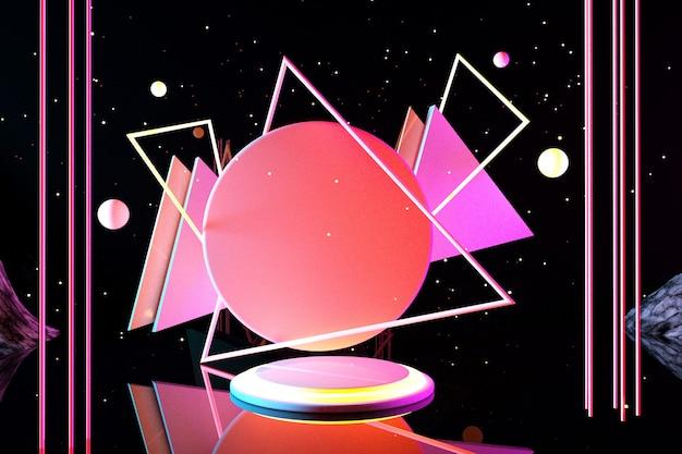 3d 추상 밝은 네온 기하학적 배경 사이버 공간 가상 현실 자외선 빛나는 핑크 연단 환상적인 공간에서 포털 최소한의 고층 빌딩 밤 하늘