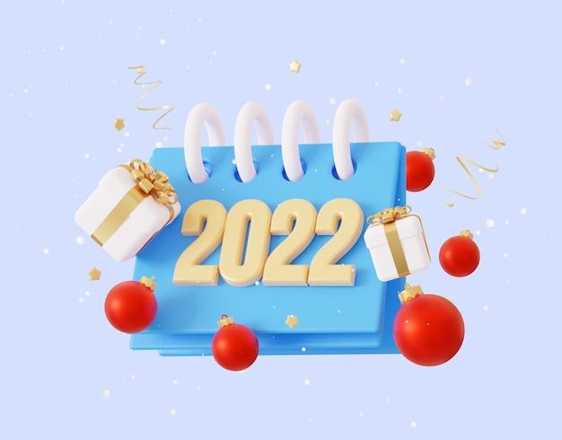 2022年の3dカレンダー。クリスマスのおもちゃ、ギフトで新年のコンセプト。 3dレンダリング