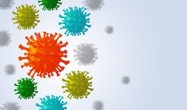 灰色の3dカラフルな移動ウイルス細胞