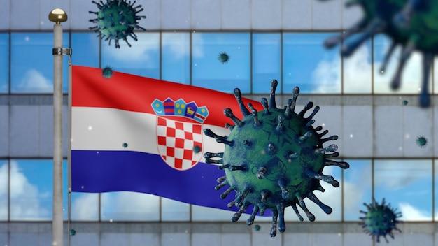 3d, 크로아티아 국기는 현대적인 마천루 도시와 코로나바이러스 2019 ncov 개념으로 흔들립니다. 크로아티아의 아시아 발병, 코로나바이러스 인플루엔자는 전염병으로 위험한 독감 변종 사례입니다.