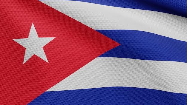 3d, 바람에 물결치는 쿠바 국기. 부드럽고 매끄러운 실크가 부는 쿠바 현수막을 닫습니다. 천 패브릭 질감 소위 배경입니다.