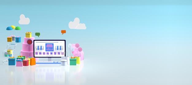 コピースペース付きの3dオンラインeコマースショップ