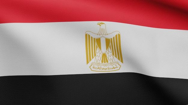 3d、風に手を振るエジプトの旗。エジプトのバナーを吹く、柔らかく滑らかなシルクのクローズアップ。布生地のテクスチャは、背景をエンサインします。
