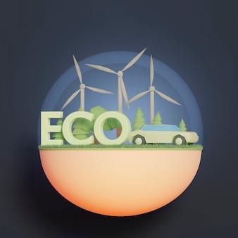 3d 환경 프로젝트 장면