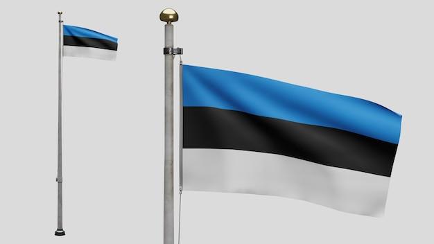 3d、風に揺れるエストニアの旗。エストニアのバナーを吹く、柔らかく滑らかなシルクのクローズアップ。布生地のテクスチャは、背景をエンサインします。建国記念日や国の行事のコンセプトに使用してください。