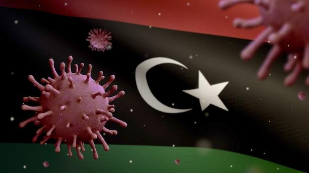 3d, коронавирус гриппа, плавающий над ливийским флагом, патоген, поражающий дыхательные пути. баннер ливии развевается с концепцией пандемии вируса covid19. настоящая ткань текстуры флага