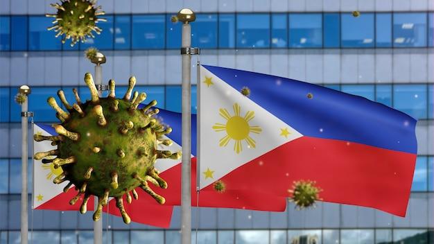 3d、現代の超高層ビルの街でフィリピンの旗の上に浮かぶインフルエンザコロナウイルス。 covid19ウイルス感染の概念のパンデミックで手を振っているフィリピンのバナー。本物の生地の質感のエンサイン