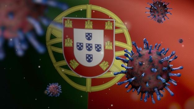 3d, 호흡기를 공격하는 병원체인 포르투갈 국기 위에 떠 있는 독감 코로나바이러스. covid19 바이러스 감염 개념의 대유행과 함께 흔드는 포르투갈 배너. 실제 패브릭 질감 소위
