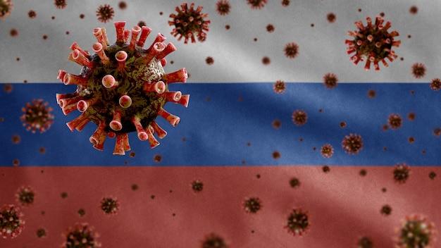 3d, коронавирус гриппа, плавающий над российским флагом, патоген, поражающий дыхательные пути. шаблон россии развевается с концепцией пандемии вирусной инфекции covid 19.