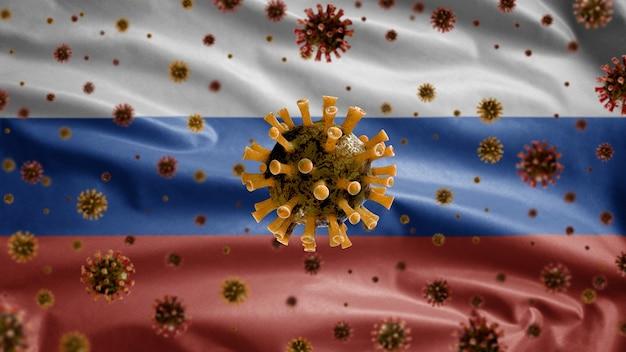 3d, коронавирус гриппа, плавающий над российским флагом, патоген, поражающий дыхательные пути. шаблон россии развевается с концепцией пандемии заражения вирусом covid19