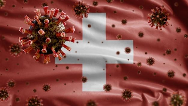 3d、スイスの旗の上に浮かぶインフルエンザコロナウイルス、気道を攻撃する病原体。 covid19ウイルス感染の概念のパンデミックで手を振っているスイスのテンプレート。