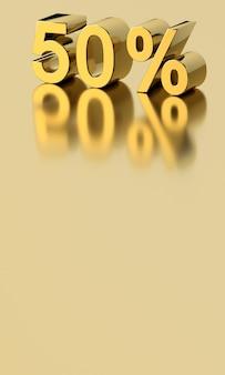 3d золотые цифры 50% с отражением на бежевом