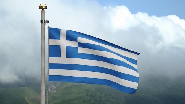3d、山で風に手を振っているギリシャの旗。ギリシャのバナー吹く、柔らかく滑らかなシルク。布生地のテクスチャは、背景をエンサインします。建国記念日や国の行事のコンセプトに使用してください。