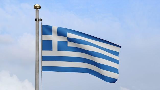 3d、青い空と雲と風に手を振るギリシャの旗。ギリシャのバナー吹く、柔らかく滑らかなシルク。布生地のテクスチャは、背景をエンサインします。建国記念日や国の行事のコンセプトに使用してください。