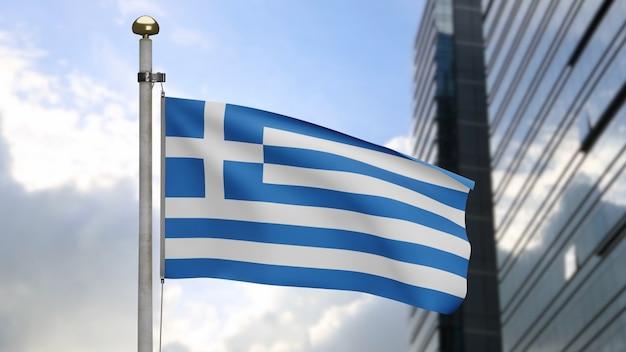 現代の超高層ビルの街と風に揺れる3d、ギリシャの旗。ギリシャのバナー吹く、柔らかく滑らかなシルク。布生地のテクスチャは、背景をエンサインします。建国記念日や国の行事のコンセプトに使用してください。